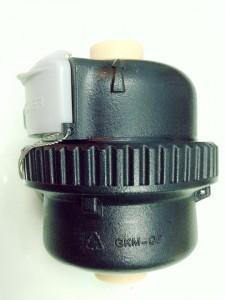 Đồng hồ nước Elster Kent KSM 1